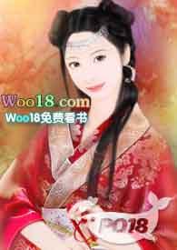 残疾皇子的冲喜妻(1v1)