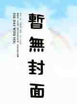 猛男家教(H)