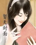 中国古代美女--H系列丛书