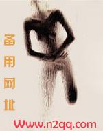 御月望舒(np,高H)
