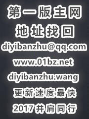 台湾富少包养东北老娘们