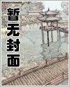 雨季2——细雨绵绵 1-7 全文
