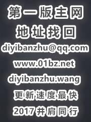 上海OL的私生活